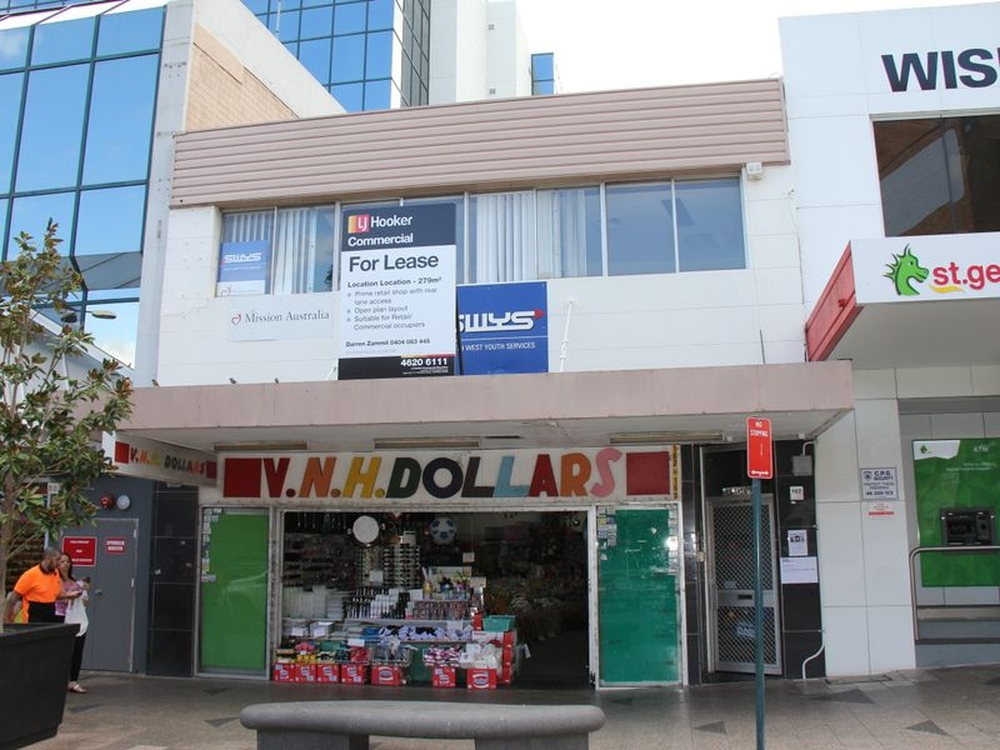 Suite 2/167-169 Queen Street Campbelltown, NSW 2560