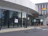 173 Station Road Burpengary, QLD 4505
