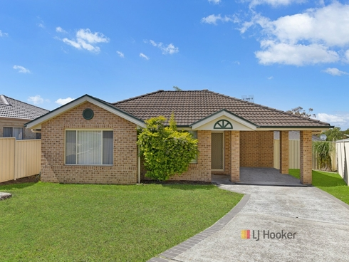 17 Lady Kendall Drive Blue Haven, NSW 2262