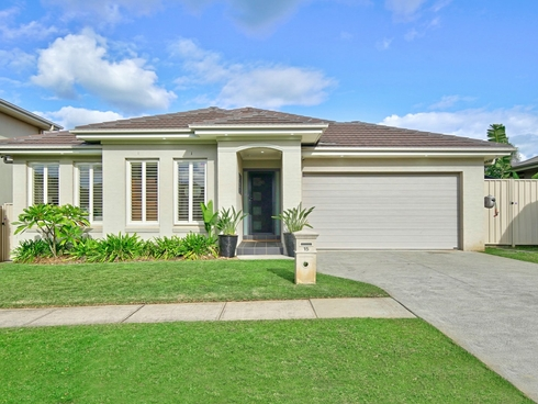 15 Goodenia Road Mount Annan, NSW 2567