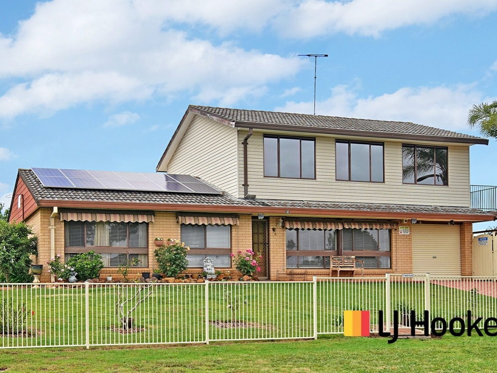 2 Tweed Place Ruse, NSW 2560