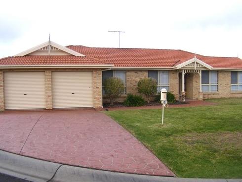 2 Bonney Close St Helens Park, NSW 2560
