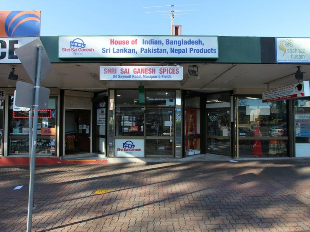 84 Saywell Road Macquarie Fields, NSW 2564